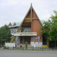 kustanay - Qostanay 20-6-2004 Restaruante desde Plaza hasta Iglesia Ortodoxa, Кустанай