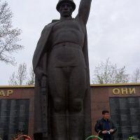 Victorys park, Кустанай
