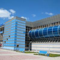 дворец спорта, Кустанай