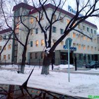 Bank Turan alem, Кустанай