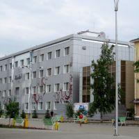 ATRIUM TRADE HOUSE, Кустанай