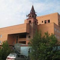 Многопрофильная больница, Кустанай