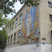 Kostanay city mosaic, Кустанай
