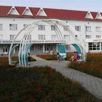 Костанайская дескская городская больница, Кустанай