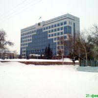 Akimat, Кустанай