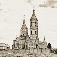 Преображенский собор в г.Орске., Ленинское