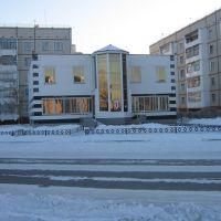 stomed, Лисаковск