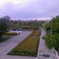 Парк, Лисаковск
