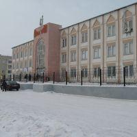 Sauda Ui, Лисаковск