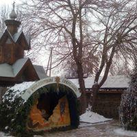 Казахстан. Алм-Ата. Православная церковь., Орджоникидзе
