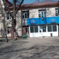 Родилиный дом №4, Орджоникидзе
