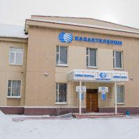 Kazaktelecom, Rydnyi, Kazakhstan, Рудный