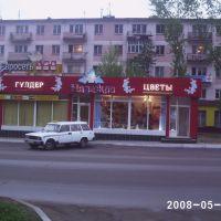 ЕВРОСЕТЬ, Рудный