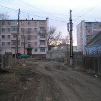 п.Павловский, Рудный