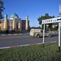 Mosque, Рудный