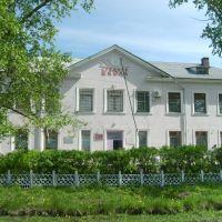 Школа №46 ст. Макушино (High school), Семиозерное