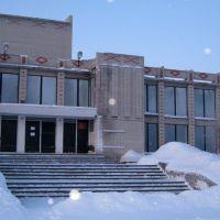 РДК, Семиозерное