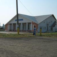 """К/Т_""""Целинник""""_08.2008, Тобол"""