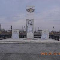 Мемориал в честь победы, Тобол