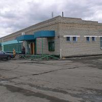 Авто-станция Тобол, Тобол