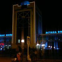 Ж/Д вокзал Астана, Бейнеу