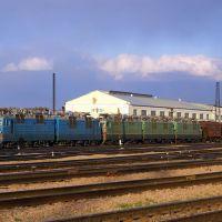 Repair depot, Бейнеу