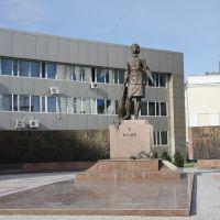 памятник Алие Молдагуловой, Бейнеу