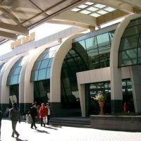 Вокзал, Бейнеу