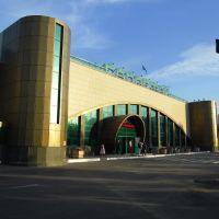 Автовокзал, Бейнеу