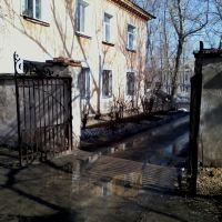 Старые ворота., Новый Узень