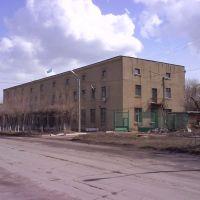 Казначейство (ул. Димитрова), Новый Узень