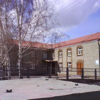 Дом молитвы (секта), Новый Узень