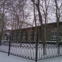 ул. Димитрова кафе Баян-Аул, Новый Узень