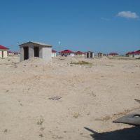 40 домов для оралманов, Форт-Шевченко