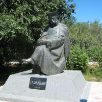 Шевченко Т.Г., Форт-Шевченко