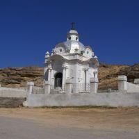Orthodox Chapel, Fort Shevchenko, Форт-Шевченко
