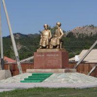 Bayanaul 08.2013, Баянаул