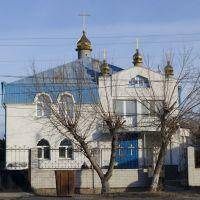 Украинская Греко-католическая церковь, Ермак