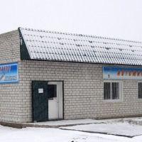 avtomir, Иртышск