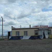 "кафе ""Азалия"", Калкаман"