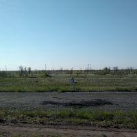 памятник, Краснокутск