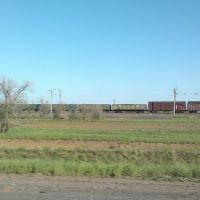 хвост поезда, Краснокутск