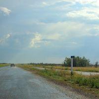 53 км, Краснокутск