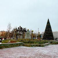 Центральная Площадь, Павлодар