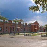 Городской театр, Павлодар