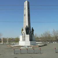 Памятник, Успенка