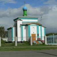 Успенская Церьковь, Успенка