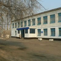 Успенская средняя Школа №1, Успенка