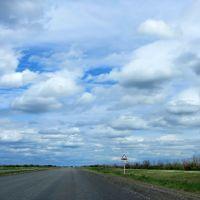 """дорожный знак: """"Неровная дорога"""" - 20 км, Щербакты"""