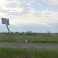 указатель: Калкаман-23 км, Астана - 381 км, Щербакты